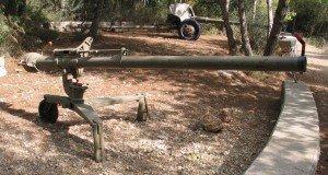 Recoilless-rifle-beyt-hatotchan-1-300x160